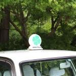 タクシーとハイヤーの違いは?料金体系も違うとはオドロキ!