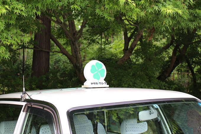 タクシー ハイヤー 料金