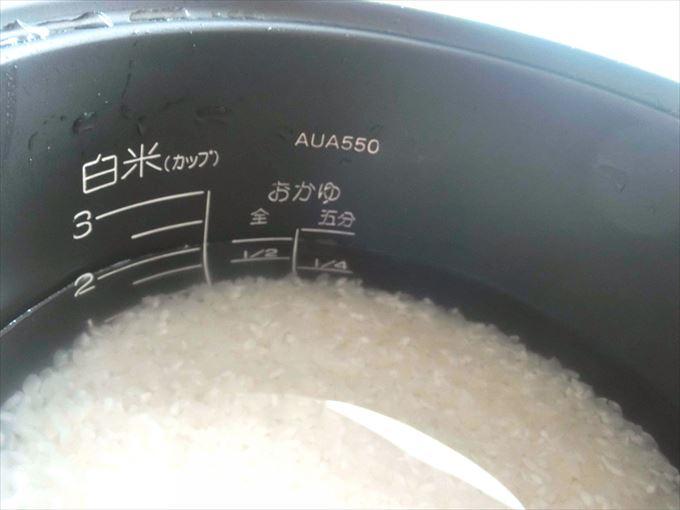 無洗米 炊き方 水の量
