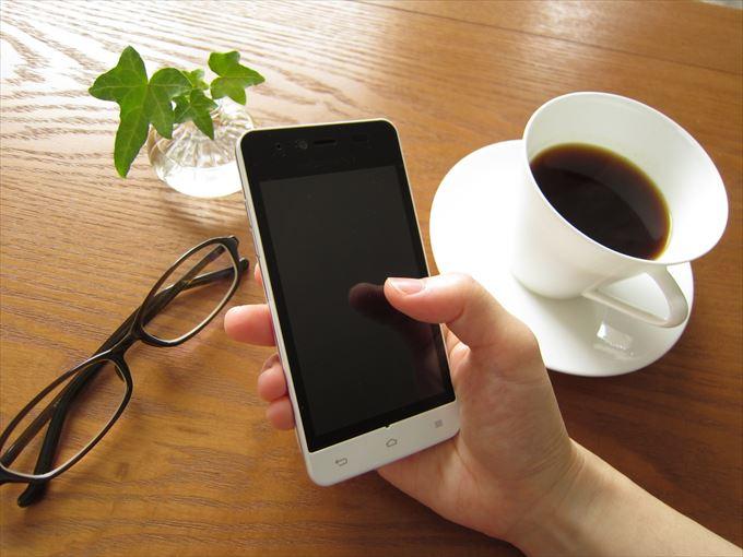携帯代 節約 ソフトバンク3