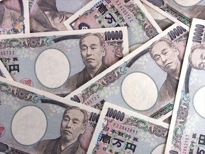 お金 神様 日本