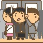 満員電車でのストレスを解消!試したい3つのこと