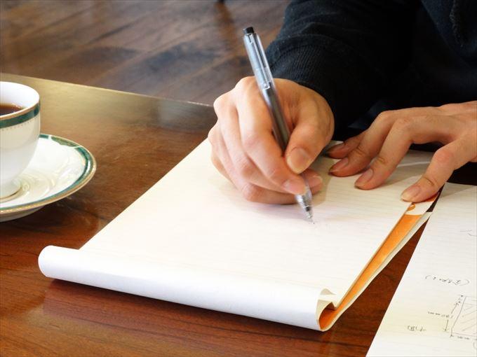ボールペン字 練習 効果 (1)_R