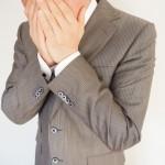 『くしゃみは噂はしるし』は本当か ?日本と外国で違いはある?