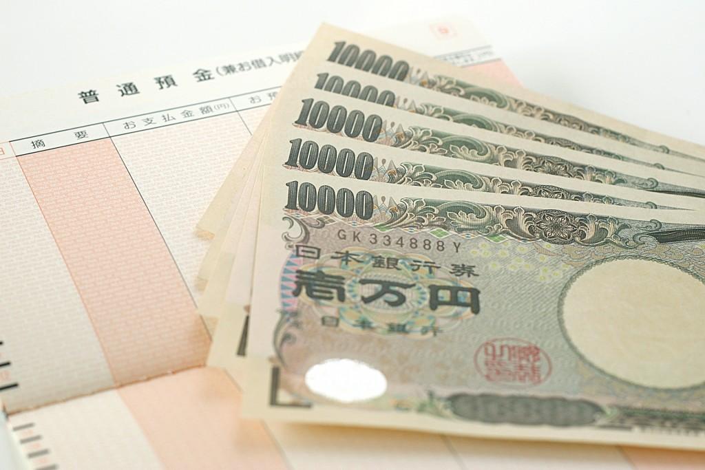 貯金,金利,計算方法 (2)