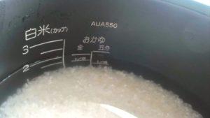 無洗米の炊き方は水の量が違う!おいしい炊き方や節約度は?