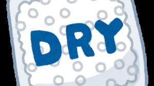 乾燥剤の種類、知って驚きの特徴と用途とは?